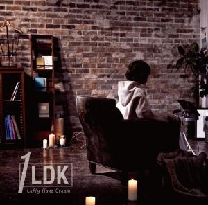 通常盤(CD Only) 品番:UMCK-1646 価格:2,500円+税